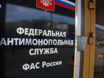 В Челябинске УФАС оштрафовало стоматологию за чернокожего младенца