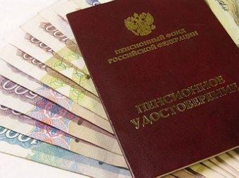 Медведев утвердил пенсионную формулу: по ней его пенсия составит 70 тысяч рублей