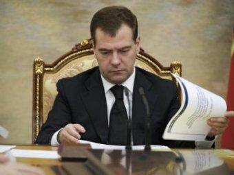 СМИ заподозрили Медведева в том, что он подарил квартиру за 75 млн рублей