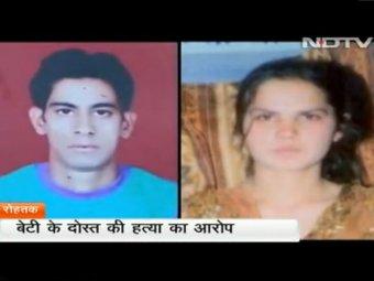 """В Индии родители зверски убили дочь и обезглавили её жениха - """"простолюдина"""""""