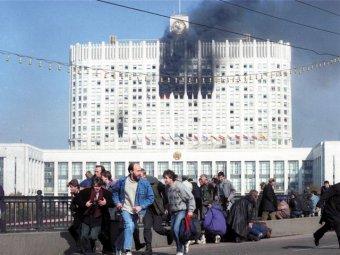 Обнародованы уникальные кадры штурма Останкино и Белого дома в октябре 1993 года