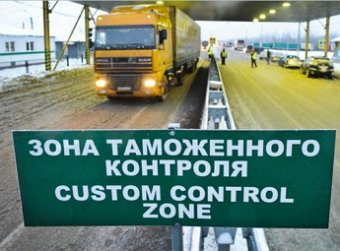 Литва грозится заблокировать сообщение России с Калининградской областью
