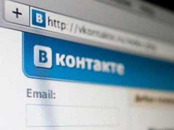 """Блогеры спорят о том, введет или нет соцсеть """"ВКонтакте"""" плату за доступ к музыке"""