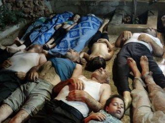 Источник: химатаку в Сирии устроила группировка из Саудовской Аравии