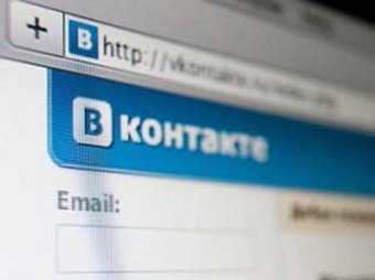 """Соцсеть """"ВКонтакте"""" выиграла дело по иску студии """"Союз"""" на 4,5 млн рублей"""