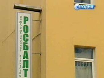 Мосгорсуд отозвал лицензию у информагентства «Росбалт»