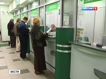 Новая пенсионная формула 17.10.2013: четверть россиян может лишиться трудовой пенсии