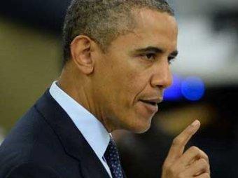 Обама приказал спецслужбам прекратить прослушку МВФ и Всемирного банка