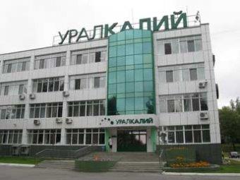 Олигарх Прохоров выкупит долю Керимова в «Уралкалии»