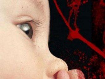 Туляк пытался убить своего сына, которому 4 месяца отроду