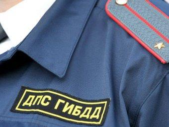 В Москве грабители под видом сотрудников ДПС угнали BMW с  млн