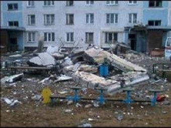 В Подмосковье при взрыве газа погибли 7 человек