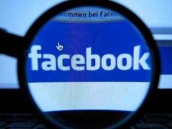 """Блогер: через 50 лет Facebook и """"ВКонтакте"""" превратятся в виртуальные кладбища"""