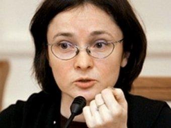 Глава ЦБ Набиуллина: вслед за «Мастер-банком» лицензий лишатся и другие