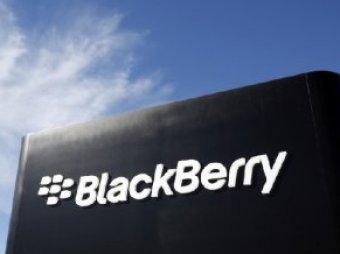 Владельцы BlackBerry передумали продавать бизнес