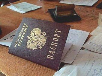 В России с 2016 года могут остановить выдачу паспортов