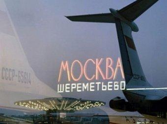 """Самолет с командой «Амкар» чуть не разбился в """"Шереметьево"""""""