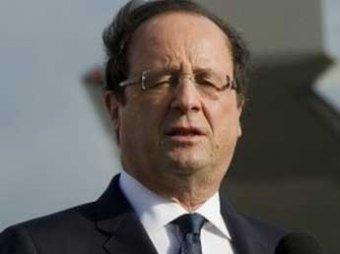 Президент Франции Олланд не поедет на Олимпийские игры в Сочи