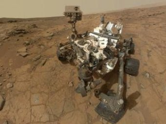 Curiosity обнаружил на Марсе остатки древнего озера, где могла зародиться жизнь