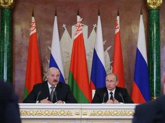 Лукашенко отказался признавать российский кредит на  млрд подарком