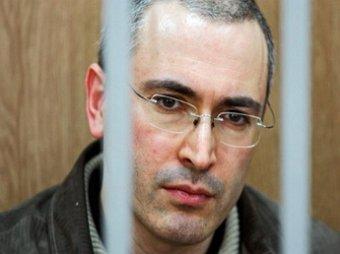 Выделено новое «дело Ходорковского», связанное с отмыванием более  млрд