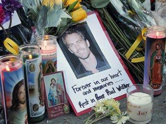 Похороны Пола Уокера состоятся 14 декабря (ФОТО, ВИДЕО)