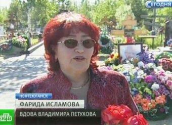 Вдова мэра Нефтеюганска: Ходорковский был идеологом убийства моего мужа