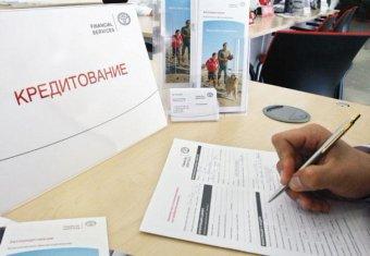Путин подписал закон об ограничении стоимости кредита