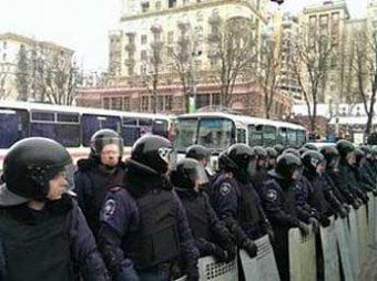"""На Украине """"Беркут"""" полностью блокировал Майдан"""