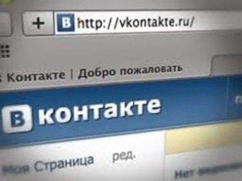 """СМИ: правообладатели готовят иски в суд против """"ВКонтакте"""""""