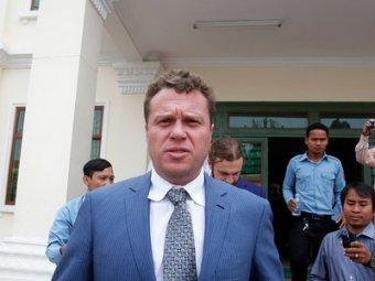 Камбоджа отказалась выдать России Сергея Полонского