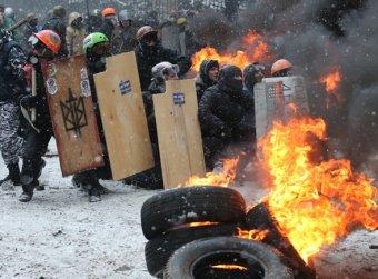 UKR NET: Все новости Украины, последние новости дня