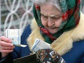 Повышение пенсии с 1 февраля 2014 года: последние новости