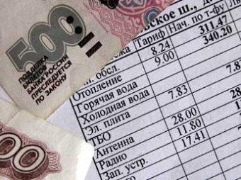 В кредите теперь могут отказать из-за неоплаченного штрафа или долгов за услуги ЖКХ