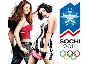 На церемонии открытия Олимпиады в Сочи  выступит группа «Тату»