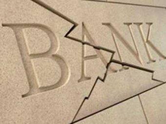 ЦБ отозвал лицензию еще у трех российских банков