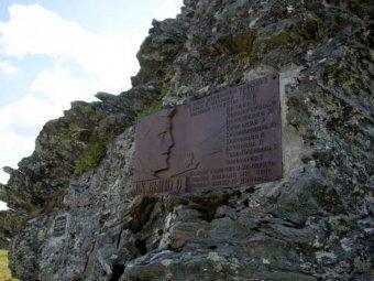 Исследователь из США заявил, что разгадал тайну перевала Дятлова