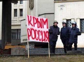 Крым официально объявил себя независимым