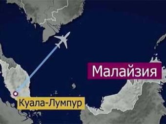 Пропавший Боинг 777: Жириновский увидел след спецслужб США