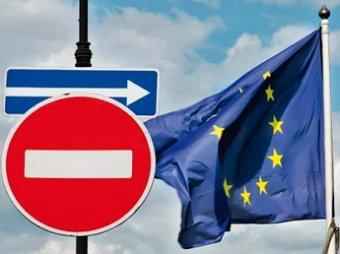 «Черный список» ЕС расширился еще на 12 человек