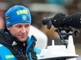 Бывший тренер российской сборной по биатлону подрался с Дмитрием Губерниевым
