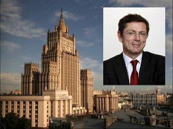 МИД раскритиковал позицию помощника Генсека ООН по отношению к русским в Крыму