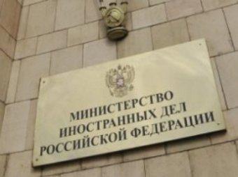 МИД: РФ приняла зеркальные меры на расширение санкционных списков