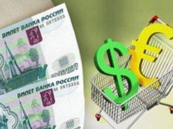 Курс евро на бирже снизился ниже 50 рублей