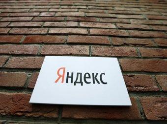 """Яндекс опубликовал рейтинг """"мужских"""" и """"женских"""" слов на поиске"""
