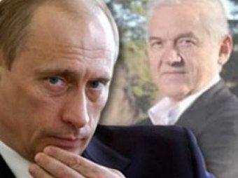 По мнению МинФина США Путин имеет доступ к деньгам Gunvor