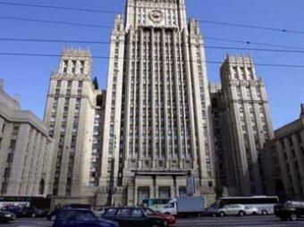 МИД России рассказал, как одолеть кризис на Украине