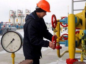 СМИ: Украина получит самый дорогой газ в Европе