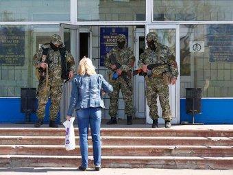 В донецкой Константиновке неизвестные захватили горотдел милиции