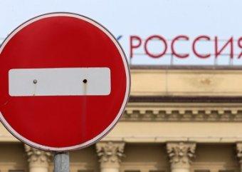 Британия: ЕС не может себе позволить торговый бойкот России